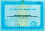 sertifikat bg
