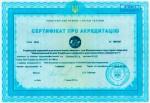 sertifikat ek