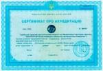 sertifikat fk