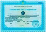 sertifikat is