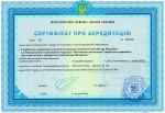 sertifikat mt