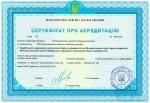 sertifikat pd