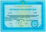 sertifikat pz
