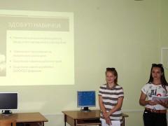 praktika statistika 09