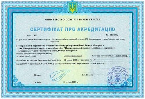 sertifikat iis