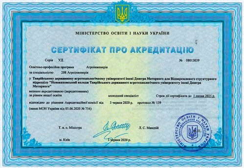 sertifikat mh